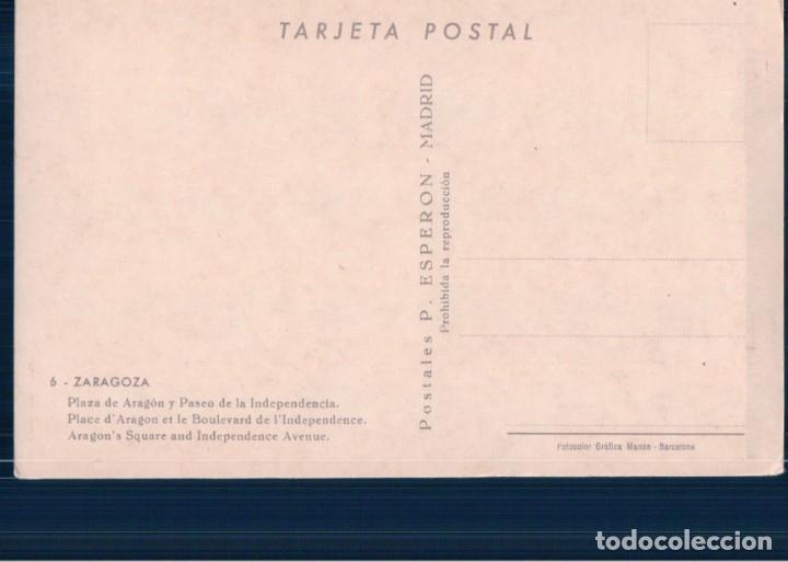 Postales: POSTAL ZARAGOZA - PLAZA DE ARAGON Y PASEO DE LA INDEPENDENCIA - 6 ESPERON - Foto 2 - 178980583