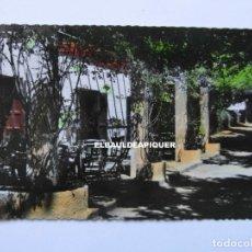 Postales: 113 JARABA. ZARAGOZA. BALNEARIO DE SERON. CAFE DEL PARQUE. GARCIA GARRABELLA. 1963. CIRCULADA. CCTT. Lote 179514516