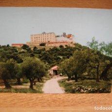 Postales: BARBASTRO , MONASTERIO DEL PUEYO - EDICIONES PARIS - SIN CIRCULAR. Lote 179555001