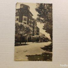 Postales: POSTAL CALATAYUD, PASEO DE SIXTO CELORRIO, ED. SICILIA. Lote 180164875