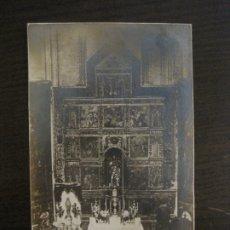Postales: VALDERROBRES-ALTAR MAYOR-POSTAL FOTOGRAFICA JOSE FLAMERICH-VER FOTOS-(63.802). Lote 182307390