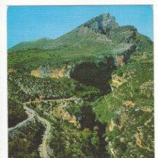 Postales: 5- CAÑON DE AÑISCLO. - PIRINEO ARAGONES.- RUTA AL MOLINO DE ASO. AL FONDO MONDOTO. Lote 182715967