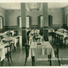 Postales: HUESCA. BENASQUE GRAN HOTEL. COMEDOR. FOTOGRÁFICA. HACIA 1930. MUY RARA.. Lote 182894526