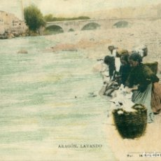 Postales: ARAGÓN LAVANDO ZARAGOZA FOTOTIPIA L. ESCOLÁ. COLOREADA A MANO. HACIA 1900. RARA.. Lote 182898567
