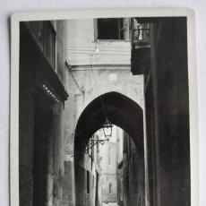 Postales: TARJETA POSTAL. 46289- ZARAGOZA, CALLE DE BAYEN. P.P.M. COLECCIONES LOTY. SIN CIRCULAR. Lote 182901728