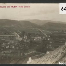 Postales: RUBIELOS DE MORA-VISTA PARCIAL-POSTAL FOTOGRAFICA-VER REVERSO-(64.067). Lote 182977108