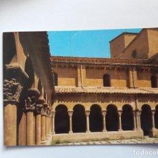 Postales: TARJETA POSTAL - HUESCA - CLAUSTRO DE SAN PEDRO EL VIEJO - ROMANICO 2. Lote 183267135