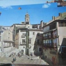Postales: POSTAL 307, ALBARRACÍN, PLAZA DEL CAUDILLO Y MURALLAS. P-307. Lote 183274135