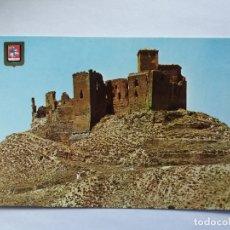 Postales: TARJETA POSTAL - HUESCA - CASTILLO - ABADIA DE MONTEARAGON - ROMANICO 3748. Lote 183284146