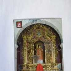 Postales: TARJETA POSTAL - HUESCA - SAN LORENZO PATRONO DE HUESCA 3749. Lote 183285906