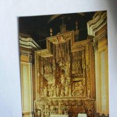 Postales: TARJETA POSTAL - ZARAGOZA - BASILICA DEL PILAR - ALTAR MAYOR FORMENT 148. Lote 183286095