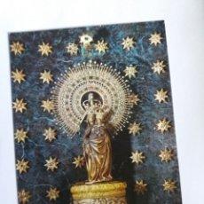 Postales: TARJETA POSTAL - ZARAGOZA - VENERADA IMAGEN DE NTRA. SRA. DEL PILAR DETALLE DE LA COLUMNA 31. Lote 183286253