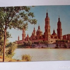 Postales: TARJETA POSTAL - ZARAGOZA - BASILICA DEL PILAR . Lote 183371095