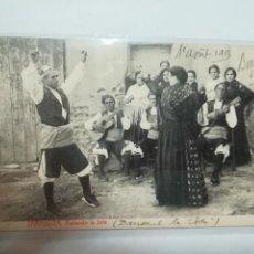 Postales: TARJETA POSTAL. ZARAGOZA. BAILANDO LA JOTA. THOMAS.. Lote 184839708