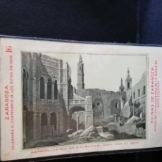 Postales: TARJETA POSTAL DE ZARAGOZA. CELEBRA EL CENTENARIO DE LOS SITIOS EN 1908. RUINAS DE ZARAGOZA.. Lote 189295305