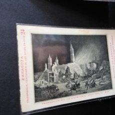 Postales: TARJETA POSTAL DE ZARAGOZA. CELEBRA EL CENTENARIO DE LOS SITIOS EN 1908. RUINAS DE ZARAGOZA.. Lote 189295333