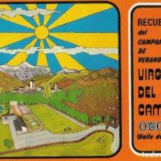 Cartes Postales: HUESCA, VALLE DE BROTO, CAMPAMENTO DE VERANO VIRGEN DEL CAMINO - ED.SICILIA - S/C. Lote 191108530