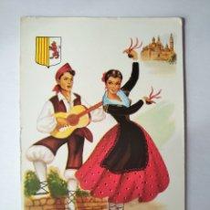 Postales: POSTAL ZARAGOZA PAREJA BAILANDO TRAJES REGIONALES ELOI YUMIEN AÑO 1959 NO ESCRITA. Lote 191263753