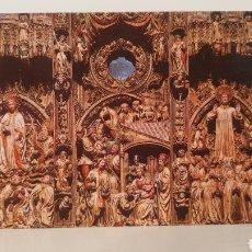 Postales: 214.- ZARAGOZA/ CATEDRAL DE LA SEO/ ALTAR MAYOR/SIN CIRCULAR/ 10'5×15 / REF.A.38. Lote 191339255
