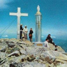 Cartes Postales: ARAGON, PICO DEL ANETO, CRUZ Y VIRGEN DEL PILAR - CYP 4101 - S/C. Lote 192671640