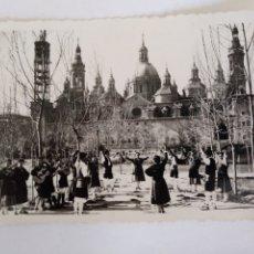 Postales: TARJETA POSTAL ZARAGOZA. DANIEL ARBONÉS VILLACAMPA- EDICIONES DARVI N° 44- BAILE REGIONAL ZARAGOZA. Lote 192718177