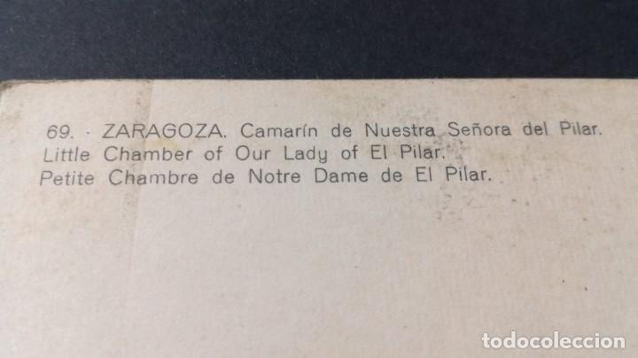 Postales: 69 ZARAGOZA CAMARIN NTRA SRA PILAR/ ARAGON A23 - Foto 2 - 194355130