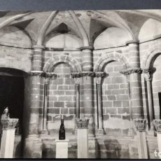 Postales: HUESCA 32 INSTITUTO SERTORIANO SALA DOÑA PETRONILA/ ARAGON A24. Lote 194533512