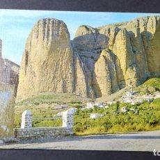 Postales: 4 RIGLOS HUESCA PANORAMICA DESDE MON RABADA NAVARRO/ ARAGON A24. Lote 194543477