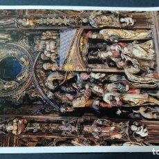 Postales: 399 EPIFANIA RETABLO MAYOR LA SEO ZARAGOZAD11+51. Lote 194544056