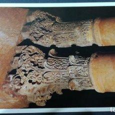 Postales: 398 ZARAGOZA ALJAFERIA CAPITELES ARABES SIGLO XID15+99. Lote 194544071