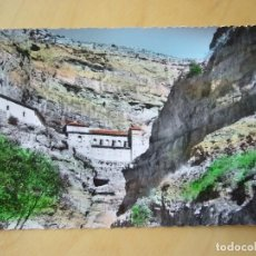 Postales: JARABA (ZARAGOZA) - BARRANCO DE LA HOZ-SECA (ESCRITA). Lote 194774418