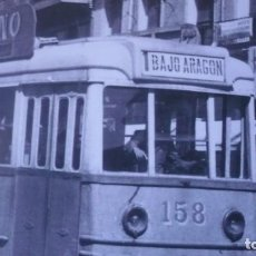 Postales: POSTAL HERALDO DE ARAGÓN REPRODUCIÓN; AÑO 1949 LINEA BAJO ARAGÓN; ZARAGOZA. Lote 194785828