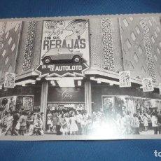 Postales: POSTAL HERALDO DE ARAGÓN REPRODUCIÓN AÑO 1973; CALLE ALFONSO I . Lote 194786153