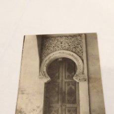 Postales: 24. ZARAGOZA. PUERTA ÁRABE EN EL CASTILLO DE ALFAJERÍA.-LL. PRECIOSA. ARAGÓN.. Lote 194868172