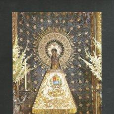 Postales: POSTAL SIN CIRCULAR - ZARAGOZA 28 - IMAGEN DE LA VIRGEN DEL PILAR - EDITA SICILIA. Lote 195095142
