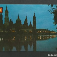 Postales: POSTAL SIN CIRCULAR - ZARAGOZA 319 - BASILICA DEL PILAR NOCTURNA - EDITA ESCUDO DE ORO. Lote 195095182