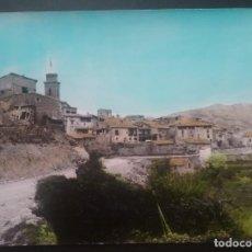 Postales: CUEVAS DE CAÑART POSTAL FOTOGRAFÍCA COLOREADA TERUEL. Lote 195118808
