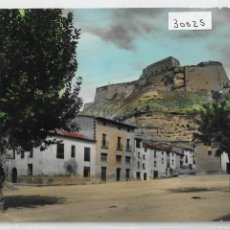 Postales: MONZÓN - PLAZA DE SAN JUAN Y CASTILLO - P30025. Lote 195191210