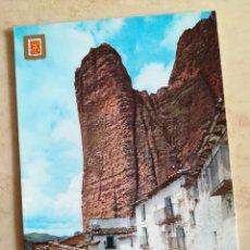 Postales: HUESCA RIGLOS ASPECTO MAYOS. Lote 195513593