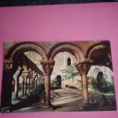 Postales: POSTAL SAN JUAN DE LA PEÑA ( HUESCA ). Lote 195782581