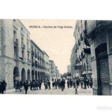 Postales: HUESCA.- PORCHES DE VEGA DE ARMIJO.. Lote 197366231
