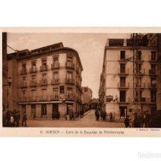 Postales: HUESCA.- CALLE DE LA DUQUESA VILLAHERMOSA.. Lote 197423887