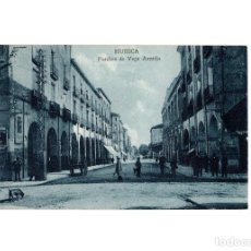 Postales: HUESCA.- PORCHES DE VEGA DE ARMIJO. . Lote 197479173