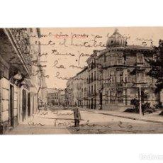 Postales: HUESCA.- CALLE COSO ALTO.. Lote 197589402