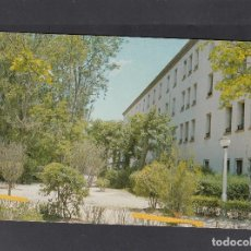 Postales: AGUAS Y BALNEARIO SICILIA. JARDINES DE ENTRADA. Lote 198085970