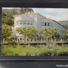 Postales: AGUAS Y BALNEARIO SICILIA. VISTA GENERAL. Lote 198086273