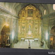Postales: BAELLS. ALTAR MAYOR DE LA IGLESIA. Lote 198105662