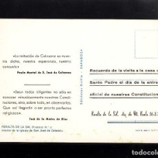 Postales: PERALTA DE LA SAL. INTERIOR DE LA IGLESIA DE SAN JOSE DE CALASANZ. Lote 198106135