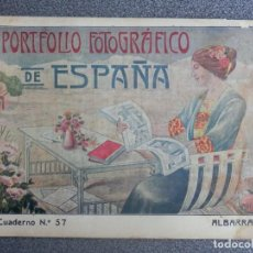 Postales: ALBARRACIN TERUEL PORTFOLIO FOTOGRÁFICO DE ESPAÑA Nº 57. Lote 198680147