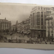 Postales: POSTAL ZARAGOZA EL COSO. Lote 199073167